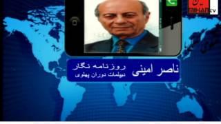 شاهکار سیاسی شاه که صدام حسین را وادار به امضای قرارداد الجزیره کرد