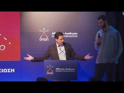 Video - H απίστευτη ιστορία του Πιτίνο για την αγάπη του για τον ιππόδρομο - Τι είπε στην εκδήλωση του ΟΠΑΠ