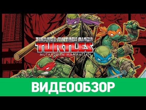 Обзор игры Teenage Mutant Ninja Turtles: Mutants in Manhattan