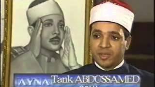 Abdussamed'in Hayat Belgeseli