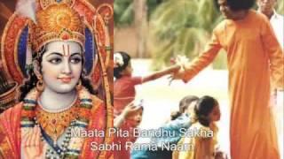 Sri Sathya Saibaba Singing