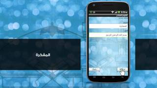 Omani Calendar YouTube video
