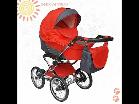 "Коляска Stroller B&E ""Maxima Brilliance"" 2в1 - Видео Обзор"