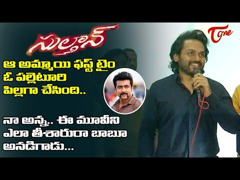 Sulthan Hero Karthi Sreeramulu Theater Covearage at Hyderabad