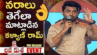 Video Nandamuri Kalyan Ram Out Standing Speech @ Jai Lava Kusa Movie Pre Release Event | TFPC MP3, 3GP, MP4, WEBM, AVI, FLV Juli 2019