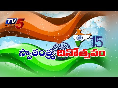 TV5 Employees Celebrates 68th Independence Day : TV5 News