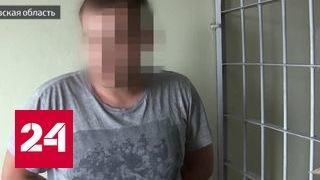 Подпишитесь на канал Россия24: https://www.youtube.com/c/russia24tv?sub_confirmation=1 В Челябинске вынесли приговор коллектору, который едва не убил человек...