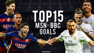 BBC vs MSN top 15 amazing goals scored between both trios, which is best? ------------------------------------------------------------------ Watch Live Football on Fubotv ...