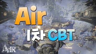 Видео к игре A:IR из публикации: Стартовало первое ЗБТ корейской версии A:IR, первые стримы