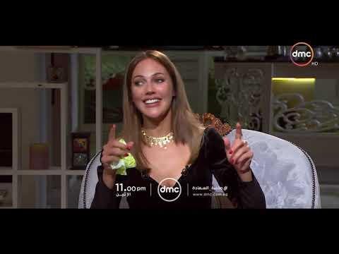 """شاهد- مريم أوزرلي تستمتع بالطعام المصري في """"صاحبة السعادة"""""""