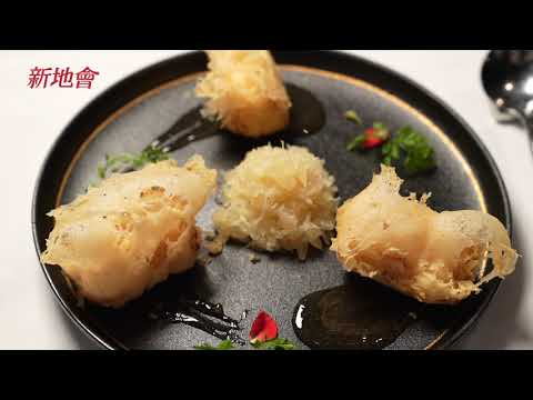 Demonstration of Sing Yin Cantonese Dining's 'Crispy Fritter with Yuzu Honey' by Johnny Chan, Chinese Executive Chef of W Hong Kong