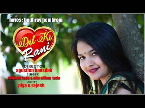 DIL KI RANI FULL VIDEO// RAKESH KR. HEMBROM //NEW SANTHALI VIDEO SONG