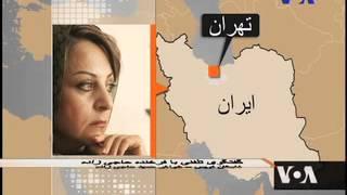 یادآورد قتل فجیع  شاعر معترض کرمانی حمید حاجی زاده و پسر 9 ساله اش با 37 ضربه چاقو