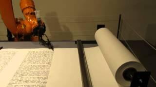 לא סתם סופר: רובוט כותב ספר תורה
