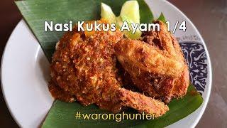 Video NASI KUKUS AYAM 1/4 | WARONG HUNTER MP3, 3GP, MP4, WEBM, AVI, FLV Agustus 2018