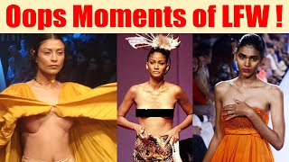 Video Lakme Fashion Week 2018:Top Oops Moments from LFW !   Boldsky MP3, 3GP, MP4, WEBM, AVI, FLV Maret 2018