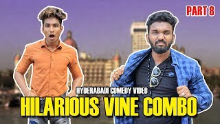 Hilarious Vine Combo Part 8 | Hyderabadi Comedy Video | Warangal Diaries