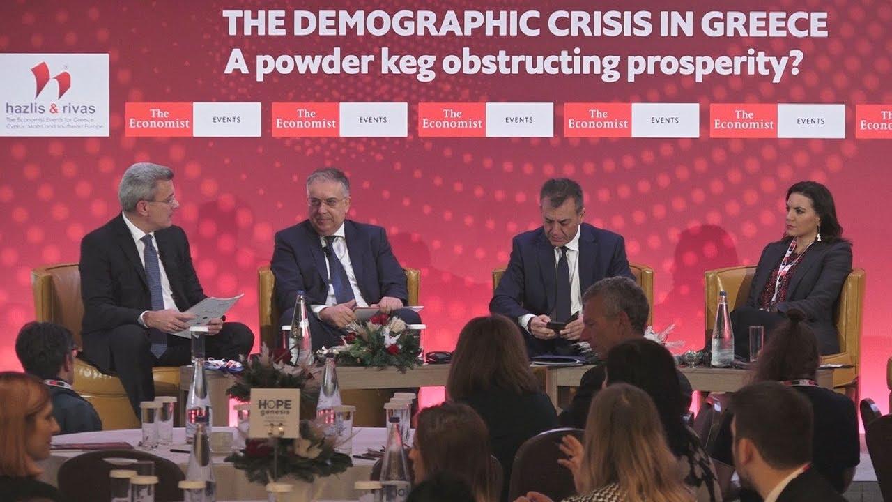 Συνέδριο για τη Δημογραφική Κρίση στην Ελλάδα
