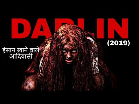 Darlin (2019) Full Movie Explained in Hindi | Darlin Ending Explained in Hindi | Movies Ranger Hindi