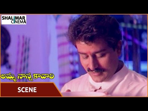 Video Amma Nanna Kavali Movie || Anand Sentiment Scene || Anand, Ooha, Prakash Raj || Shalimarcinema download in MP3, 3GP, MP4, WEBM, AVI, FLV January 2017