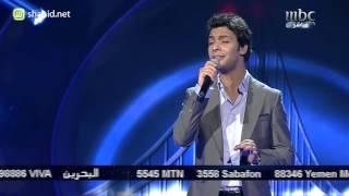 Arab Idol - الأداء - أحمد جمال - أمانة عليك