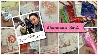 Japan Haul 2013 :日本遊買い物 護膚品篇 | Skincare