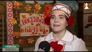 http://vk.com/MogilevTV http://odnoklassniki.ru/MogilevTV http://facebook.com/MogilevTV http://twitter.com/MogilevTV http://youtube.com/TRKMogilev.