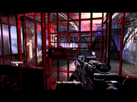 Call of Duty Modern Warfare 2 Прохождение Часть 9