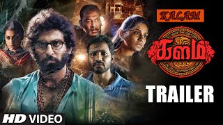 Kalam Tamil Movie Trailer