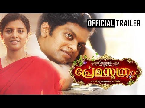 Premasoothram Official Trailer | Balu Varghese | Chemban Vinod Jose