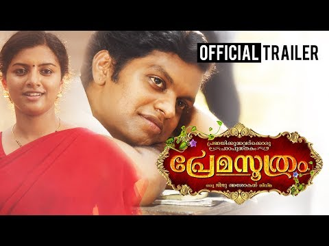 Premasoothram Official Trailer   Balu Varghese   Chemban Vinod Jose   Jiju Asokan   Lijo Mol