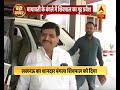 Big Twist In UP Politics, Mayawatis Former Bungalow Allotted To Shivpal Yadav | ABP News - Video