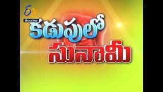 Stomach ache | Sukhibhava | 17th August 2017 | Full Episode | ETV Telangana