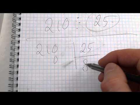 Ulp пот математике 6 класс чесноков ответы