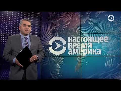 «Кандидатская по ФСБ»: Джина Хаспел и российский след
