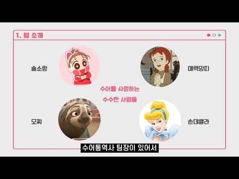 2020 청년모임지원 '수수한스터디' 활동영상