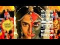 Krishna pal kritan New song 2018..মা তো চোখে কাজোল সারা গায়ে মাখিয়া দিল কে