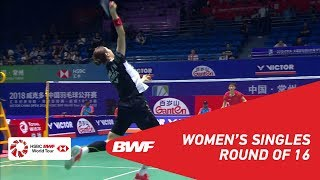 Video R16 | WS | SUNG Ji Hyun (KOR) vs CHEN Yufei (CHN) [5] | BWF 2018 MP3, 3GP, MP4, WEBM, AVI, FLV September 2018
