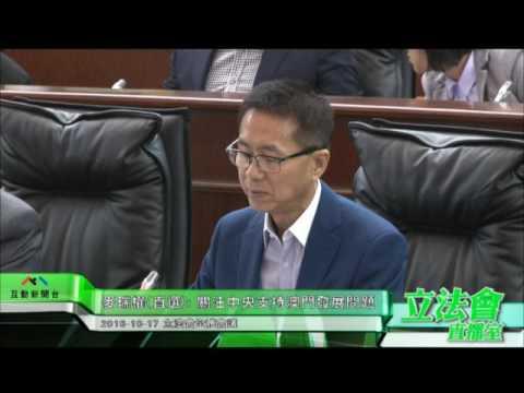 麥瑞權:關注中央支持澳門發展問 題 ...