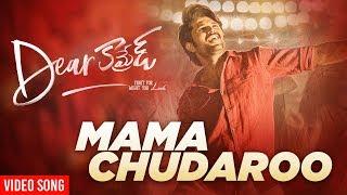Mama Chudaroo Video Song - Dear Comrade Telugu | Vijay Deverakonda | Rashmika | Bharat Kamma