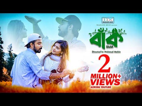 BAAK | Afran Nisho & Tanjin Tisha | Online Film 2018