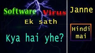 Nonton Virus and software. Ek sath... kya hai? Jane Hindi mai. Film Subtitle Indonesia Streaming Movie Download