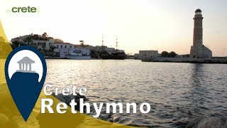 Crete | Rethymno Region