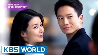 Video Sweet and Wild Celebrity Couple Diary [Entertainment Weekly / 2017.05.22] MP3, 3GP, MP4, WEBM, AVI, FLV April 2018