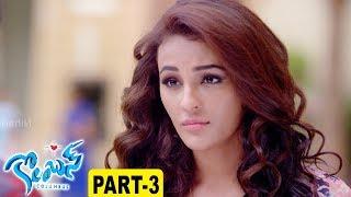 Nonton Columbus(2017) Latest Telugu Movie Part 3 - Sumanth Ashwin,Seerat Kapoor, Misthi Film Subtitle Indonesia Streaming Movie Download