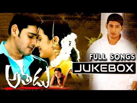 Athadu Movie Songs Jukebox || Mahesh Babu, Trisha || Telugu Hit Songs