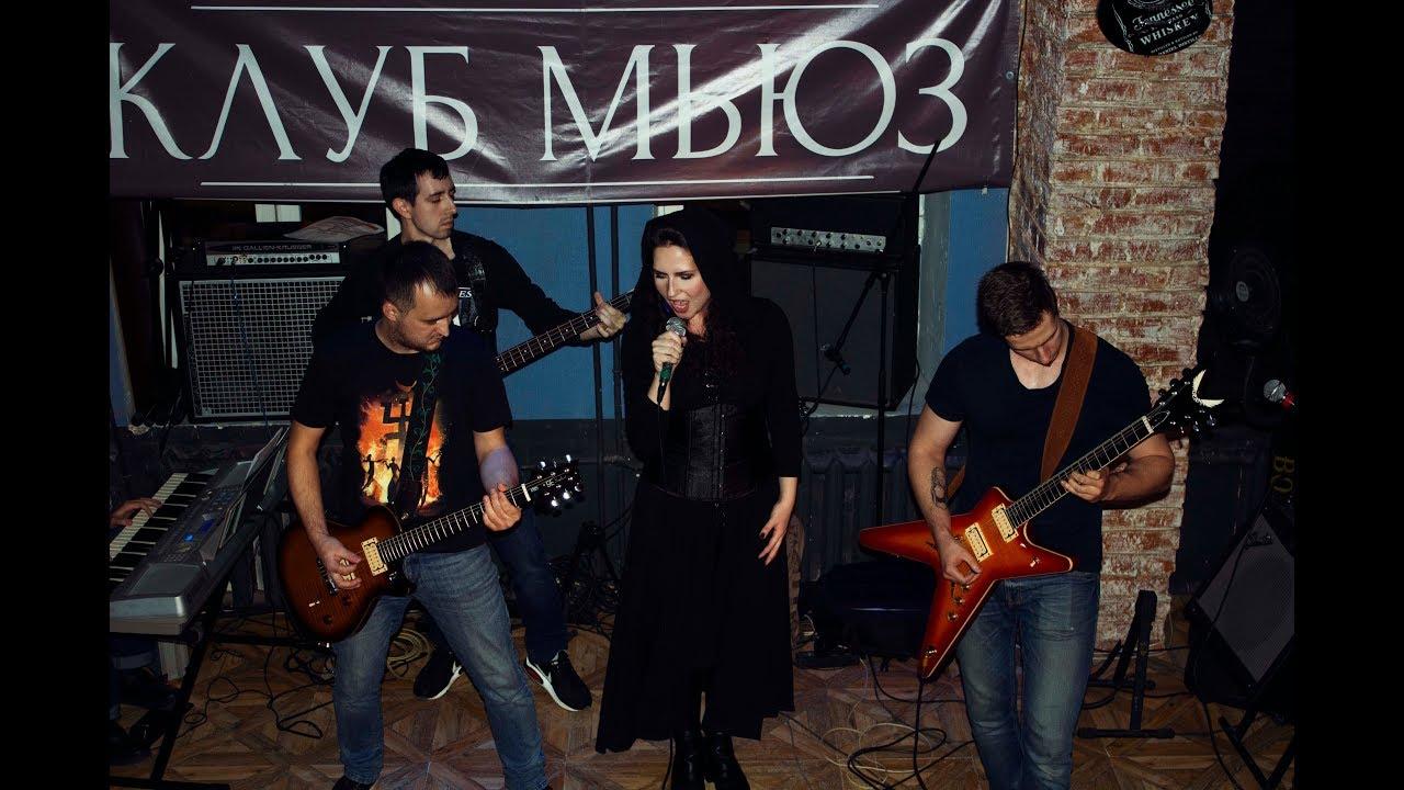 Концерт в клубе Мьюз