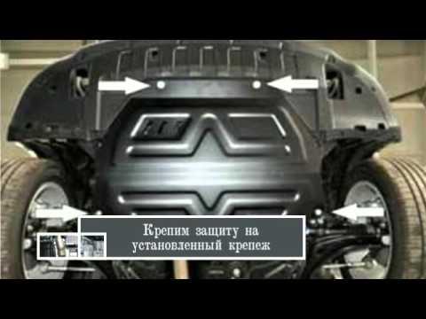Mitsubishi outlander защита фотография