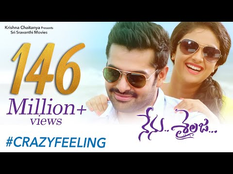 Crazy Feeling Full Video Song | Nenu Sailaja Telugu Movie | Ram | Keerthy Suresh | Devi Sri Prasad