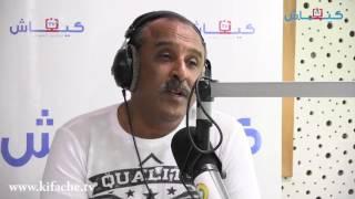 said naciri fi qafas litiham   سعيد الناصيري في قفص الاتهام